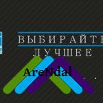 Курская область, Курск, Карла Маркса ул., д. 72/22